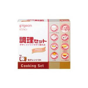 ピジョン 調理セット 離乳食用|kenko-ex