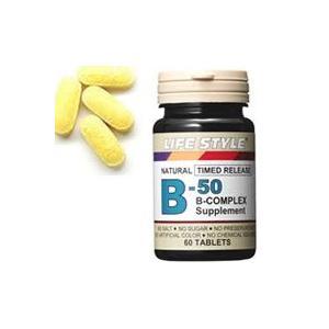 LIFE STYLE(ライフスタイル) ビタミンB-50コンプレックス 60粒入[タブレット][エープライム][サプリメント][B群]|kenko-ex