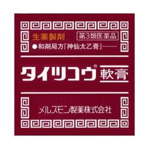 【第3類医薬品】【ゆうメール便!送料80円】メルスモン製薬 タイツコウ軟膏21g|kenko-ex