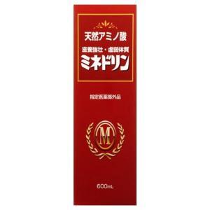 ミネドリン 600mL【指定医薬部外品】【5400円で送料無...