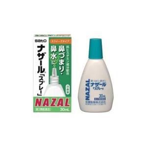 ナザールスプレー(スクイーズ) 30mL 点鼻薬 サトウ製薬 鼻水 鼻炎薬 アレルギー性鼻炎 花粉症対策 (第2類医薬品) kenko-ex