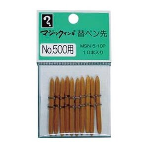 マジックインキ [MSIN-5-10P] 10本 替ペン先 (ゆうパケット配送対象) kenko-ex