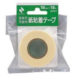 【ゆうメール便!送料80円】紙粘着テープ [H2...の商品画像