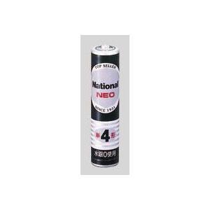 【ゆうパケット配送対象】マンガン乾電池 [R03NB/2S] 2本 パナソニックネオ(黒)(ポスト投函 追跡ありメール便) kenko-ex