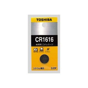 コイン型リチウム電池 [CR1616EC] 1個の関連商品1
