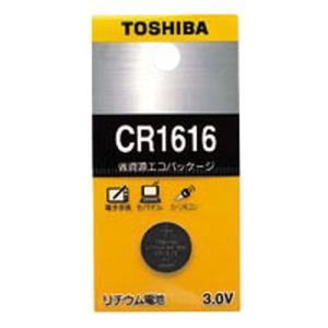 【ゆうメール便!送料80円】コイン型リチウム電...の関連商品2