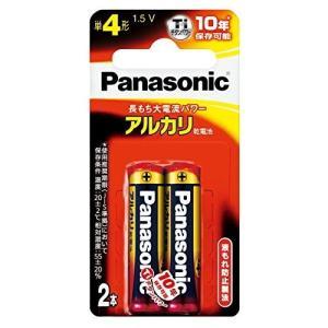 【ゆうメール便!送料80円】アルカリ乾電池 [LR03XJ/2B] 2本 パナソニックアルカリ(金)|kenko-ex
