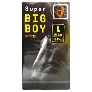 【ゆうメール便!送料80円】オカモトスーパービッグボーイ (SUPER BIG BOY)12個入り|kenko-ex