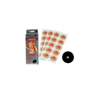 ファイテン チタンバン [一般医療機器] 30マーク (チタンバン10コ + 替えシート20マーク入...
