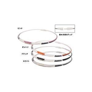 ファイテンRAKUWAネックS 3ライン [スケルトン/ホワイト] 50cm RAKUWA X30 ...