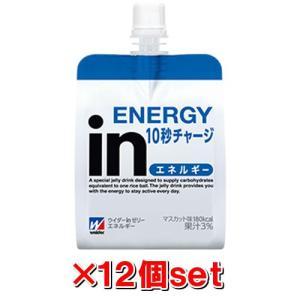 森永製菓 inゼリー エネルギー マスカット味 180g x12個セット[28MM84200] ウイ...