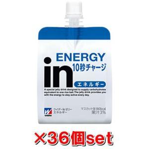 森永製菓 inゼリー エネルギー マスカット味 180g x 36個セット [28MM84200] ...