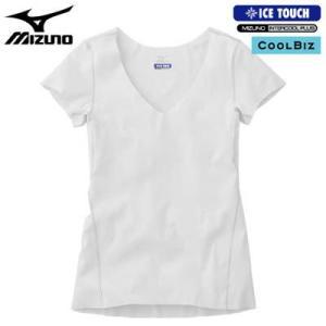 ミズノ アイスタッチ半袖シャツ[ホワイト](サイズS)[75CI30401] kenko-ex