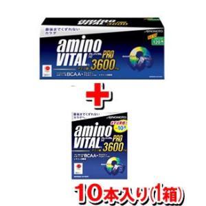 味の素 アミノバイタルプロ3600(4.5g×120本入)[16AM1420]「アミノバイタルプロ10本入」(1580円相当)をプレ|kenko-ex