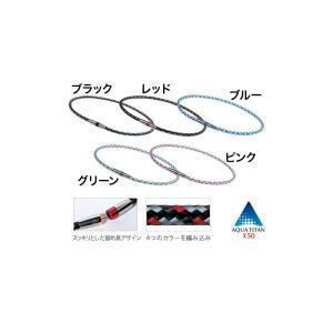 ファイテンRAKUWAネックX50ハイエンド3 50cm(RAKUWA/X50/X100/ネック/R...