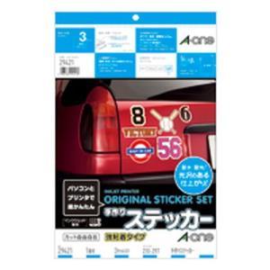 【ゆうメール便!送料160円】エーワン 手作りステッカーA4[29421]|kenko-ex