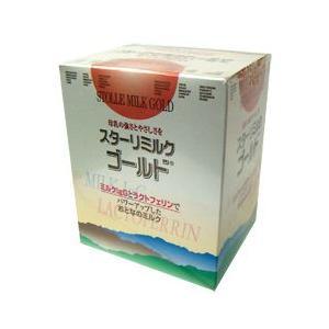 スターリミルクゴールド(22g×30袋入)[兼松ウェルネス][免疫ミルク](健康食品 自然食品) kenko-ex