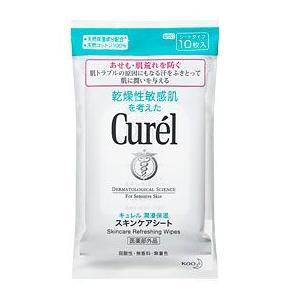 キュレル スキンケアシート 10枚入【医薬部外品】の関連商品8