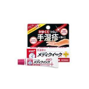 【第(2)類医薬品】メンソレータム メディクイッククリーム8g【SM】|kenko-ex