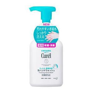 ○肌の必須成分「セラミド」を守りながら、雑菌や汚れをすっきり洗い流します。 ○2つの有効成分(殺菌消...