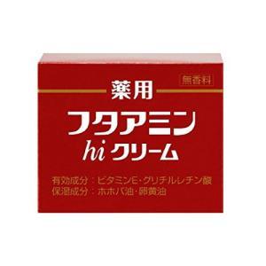 【5400円以上で送料無料】ムサシノ製薬 フタアミンhiクリーム 55g<無香料>【医薬部外品】(フタアミンハイクリーム 敏感肌)