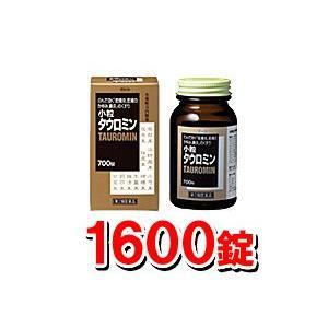 【第2類医薬品】小粒タウロミン 1600錠[興和新薬](コーワ KOWA 鼻水 皮膚炎 湿疹 かゆみ 鼻炎薬 花粉症対策)|kenko-ex