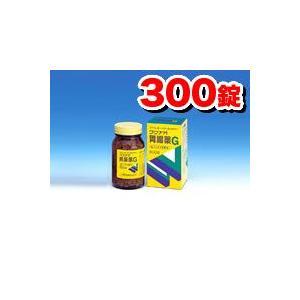 【第2類医薬品】ワクナガ胃腸薬G 300錠[湧永製薬]