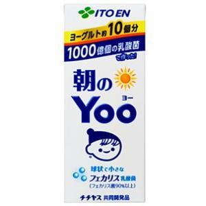 伊藤園 朝のYOO(ヨー)紙パック[200ml×24本]