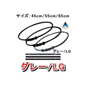 【在庫限り!大特価】ファイテンX30 【モノグレー/LG】 (※ 45cm/55cm/65cm からご選択ください。)|kenko-ex
