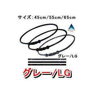 【在庫限り!大特価】【ゆうメール便!送料無料!】ファイテンRAKUWAネックX30【モノグレー/LG】(※ 45cm/55cm/65cm からご選択ください。)|kenko-ex