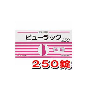 ●「ビューラック 250錠」は、おやすみ前に服用することにより、翌朝にはおだやかなお通じが期待できる...