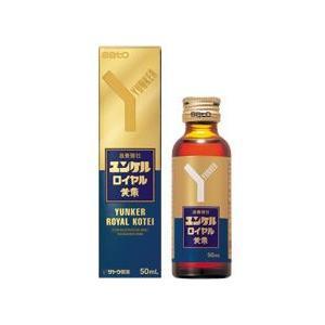 ユンケルロイヤル黄帝 50ml (第2類医薬品)|kenko-ex