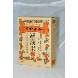 「羅漢果顆粒(500g)」・自然甘味料!
