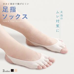 夏場の足のムレ対策、冬場の厚手の靴下の内側に。  既存の足指の間用のインナーでは外出先でよく 脱げて...