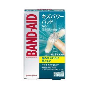 【送料無料】【ケース販売】バンドエイド キズパ...の関連商品8