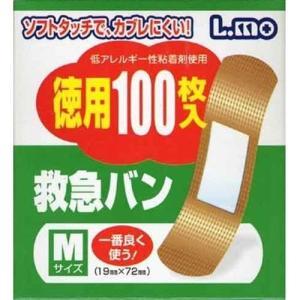 エルモ 救急バン 徳用 (100枚入)|kenko-okoku