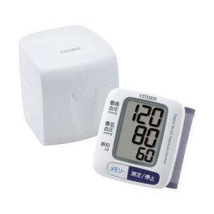 シチズン 手首式血圧計 CH-650Fの関連商品8