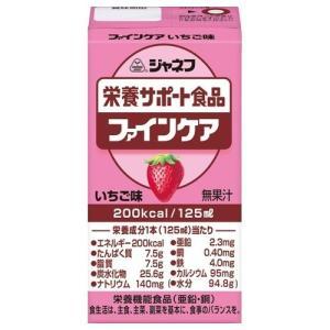 ジャネフ ファインケア イチゴ味(栄養サポート食品)