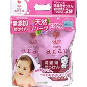 「ケース販売」arau.(アラウ) ベビー洗濯...の関連商品2