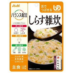 バランス献立 しらす雑炊 100g/介護食 区分3