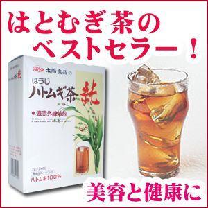 ハトムギ茶 純168g(7g×24袋)|kenko-soleil-y
