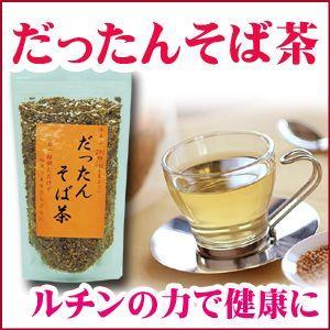 だったんそば茶 150g|kenko-soleil-y