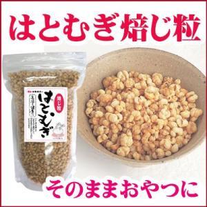 はとむぎ焙じ粒250g(タイ産)|kenko-soleil-y