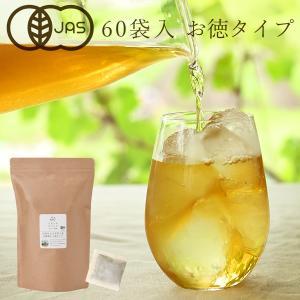 ハトムギ ハトムギ茶 活性はとむぎ美人茶 有機農産物 お徳タイプ 60袋入 はと麦 はと麦茶 鳩麦 奈良県産 自社栽培 有機栽培|kenko-soleil-y