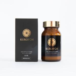 ゆずサプリメント KUROPON|kenko-store-tk