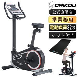 フィットネスバイク  DK-1007A 専用マット付 準業務用 フィットネスバイク 有酸素運動 アップライトバイク ダイエット 有酸素運動 トレーニング 美脚 静音|kenko-training