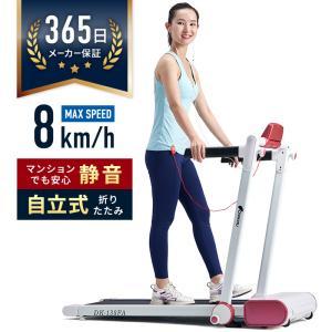 簡易組立 電動ルームランナー ランニングマシン 大広 DK-138FA Max8km/h 二年目保証 家庭用 軽量 コンパクト 有酸素運動 ダイエット|kenko-training
