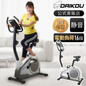 ダイコー フィットネスバイク DK4080UA 家庭用アップライトバイク  電動マグネット式 負荷16段階調整 本格的なダイエットや有酸素運動に最適|kenko-training