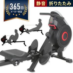 ローイングマシン  ダイコー ボート漕ぎマシン DK-7115 家庭用 マグネット式と風力圧のダブル負荷調整 静音 美脚 ダイエット 全身運動|kenko-training
