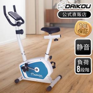 フィットネスバイク 家庭用 アップライトバイク ダイコー DK-8310 エアロ ダイエットバイク 有酸素運動 美脚 持久力 体力作り 静音|kenko-training